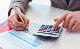 财务报表怎么出你知道吗?