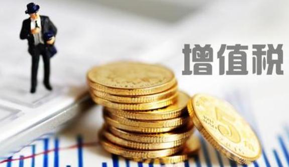 初创公司办理关于财税的注意事项