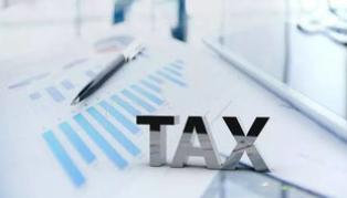 关于佛山代理记账报税你知道多少?