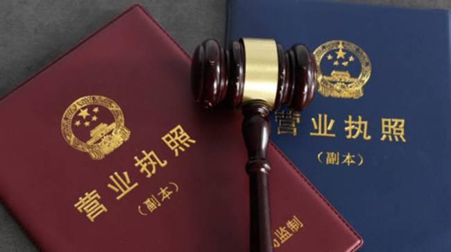 营业执照被吊销后如何进行诉讼