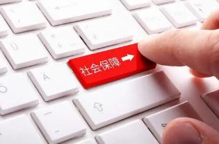 深圳社保查询个人账户的内容